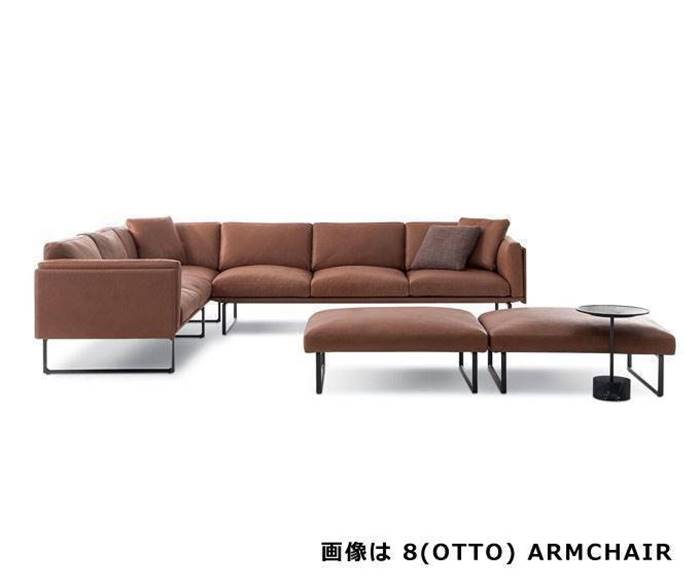 CASSINA 8(OTTO) CUBE OTTOMAN アームチェア